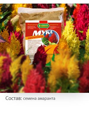 Мука из семян амаранта, 400 гр