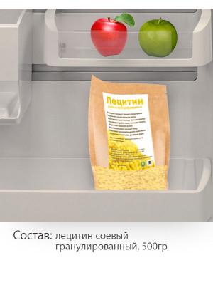 Лецитин соевый гранулированный, 500гр