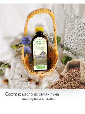Льняное масло для обновления клеток, 250 мл