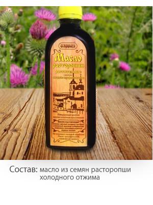 Масло из семян расторопши, 250 мл
