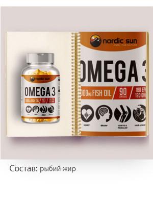 Омега- 3, 90 капсул