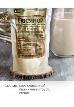Овсяный макробиотический напиток, 15 порций