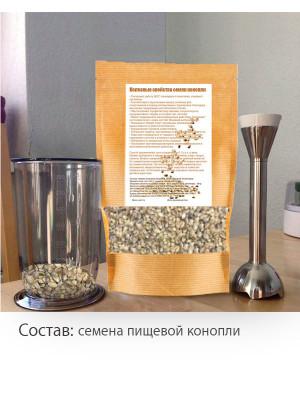 Семена конопли, 1000 гр