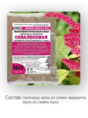 Амарантовая макробиотическая каша, 250гр