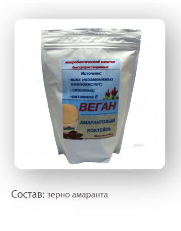 Амарантовый коктейль «ВЕГАН»