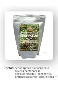 Сибирская каша с дигидрокверцетином, 14 порций