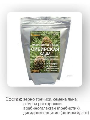 Сибирская каша с дигидрокверцетином, 42 порций