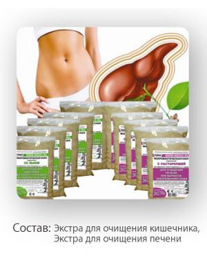 ЭКСТРА очищение кишечника и печени, курс