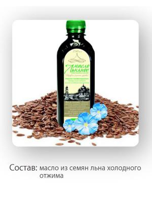Льняное масло, 250 мл
