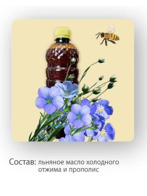 Масло из семян льна с прополисом, 500 мл