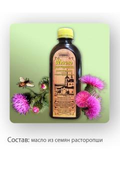 Масло из семян расторопши, 250гр
