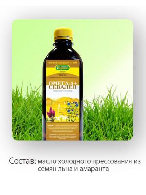 Масло «Омега-3 + сквален» противоопухолевое, 250 мл