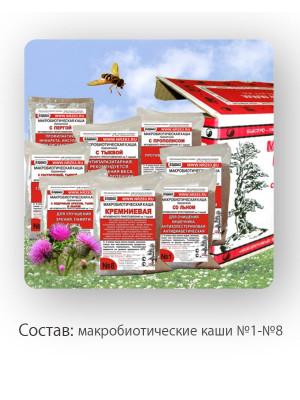 Программа оздоровления важных систем организма