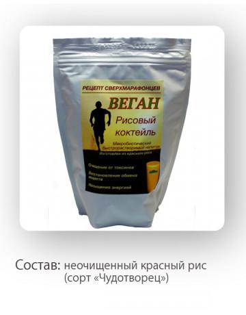 Рисовый коктейль «ВЕГАН». Рецепт сверхмарафонцев
