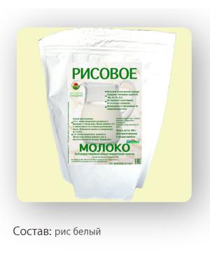 Рисовое молоко «ВЕГАН», 400гр