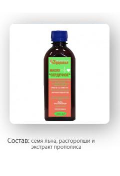 Сердечное масло, 250гр