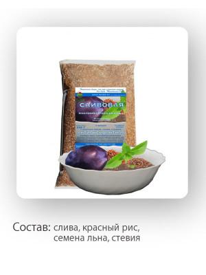 """Сливовая """"Антиоксидантная"""", 1000гр"""